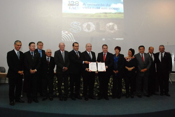 Signature accord de coopération Campinas (Brésil) / Agropolis International (France)