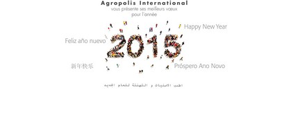 Agropolis International wishes you a Merry Christmas and a Happy New Year